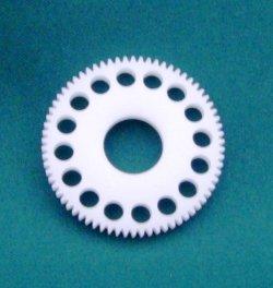 Photo2: Ultimate Machine cut spur gear 64P 70T