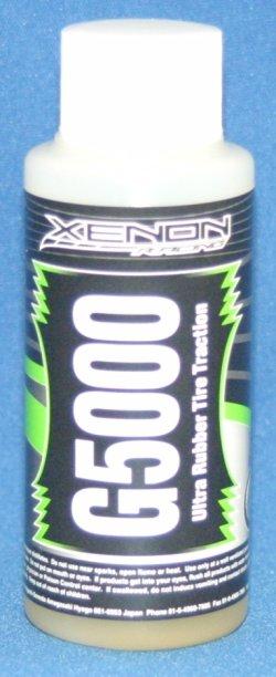 Photo1: G5000 Silver (tire additive)