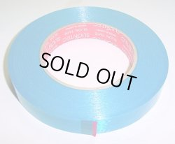 Photo1: Strapping tape NARROW (blue) 50m x 10mm